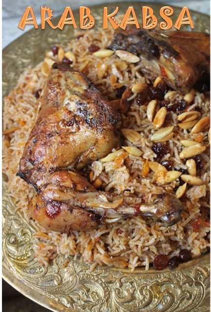 YUMMY TUMMY: Al Kabsa Recipe - Saudi Kabsa Recipe - Arabic Rice & Chicken Recipe
