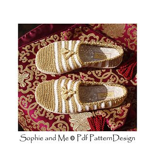 Gold and White Striped Slippers - The Basic Espadrilles