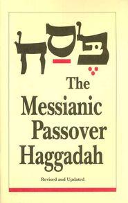 rosh hashanah seder and blessings