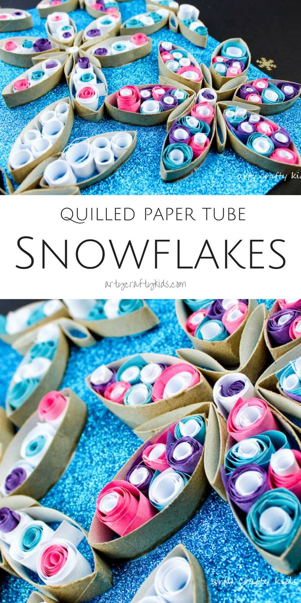 Quilled Paper Tube Snowflake Craft   A beautiful 3D Winter Art Project for Kids