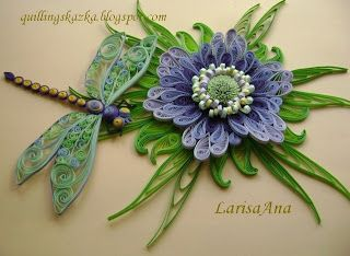 Quilled paper anemone with dragonfly