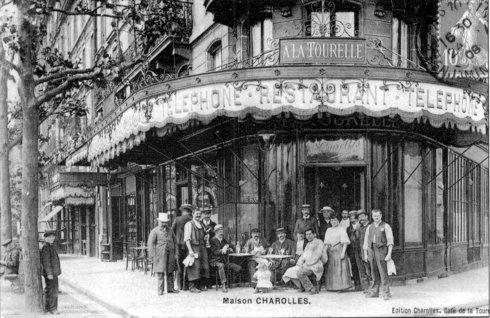 8 best paris 19e images on pinterest paris paris france and antique pictures. Black Bedroom Furniture Sets. Home Design Ideas