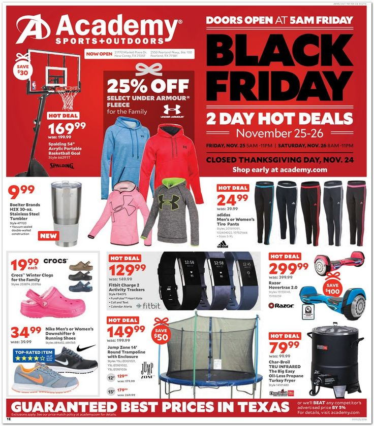 Academy Sports Black Friday Ad - http://www.hblackfridaydeals.com/academy-black-friday-deals-sales-ads/