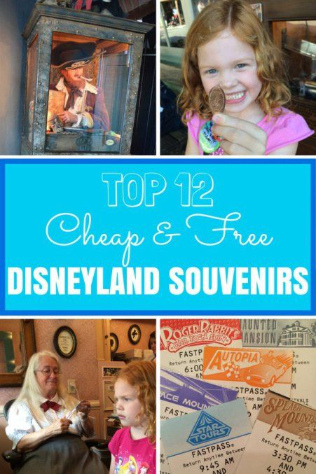 12 Cheap or Free Souvenirs at Disneyland - Trips With Tykes
