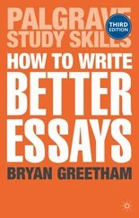 How to Write Better Essays www.skills4study.com