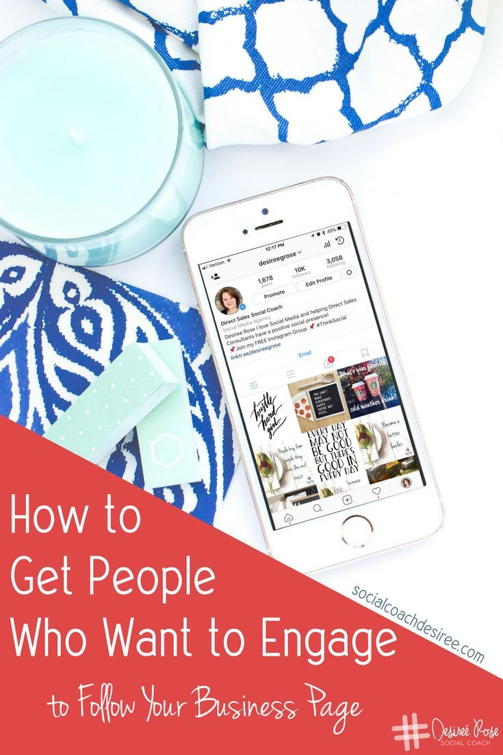 9f8bb173d11f07e1df1c890cae5a57e0 - How To Get People To Your Facebook Business Page