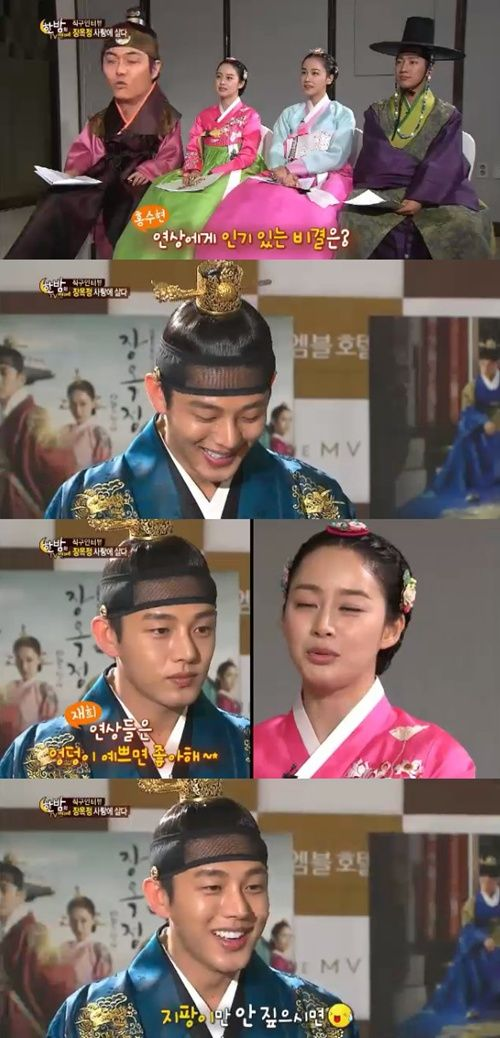 Yoo Ah In reveals his secret to attracting older women