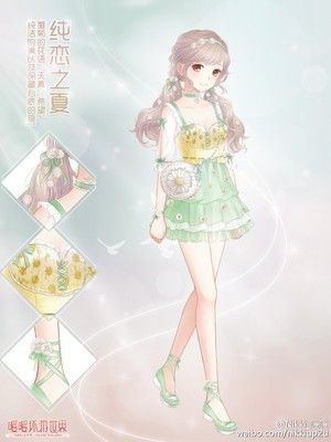 1000+ images about Regular outfits on Pinterest | Manga Kawaii and Anime girl cute