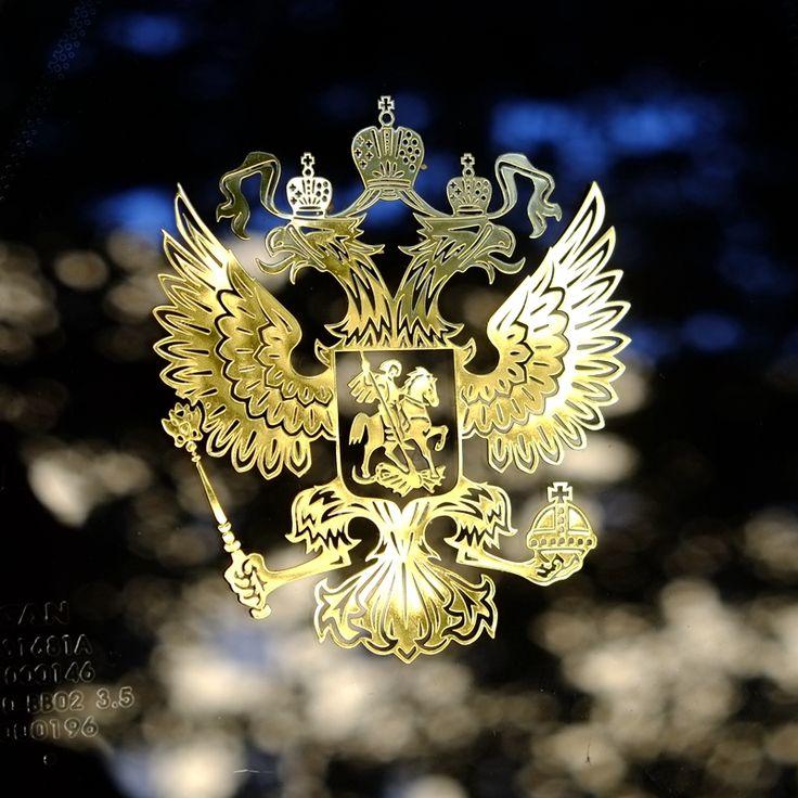 картинки аватарки гербы