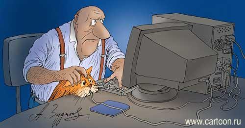 юмор на тему интернета: 21 тыс изображений найдено в ...