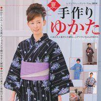 Link to scanned Japanese magazine on how to make yukata/kimono with great illustrations