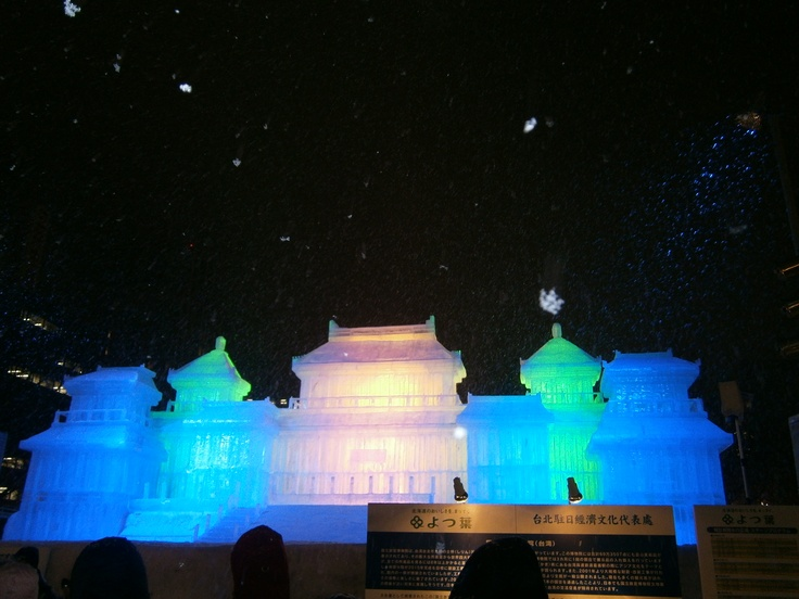 大氷像 故宮博物院
