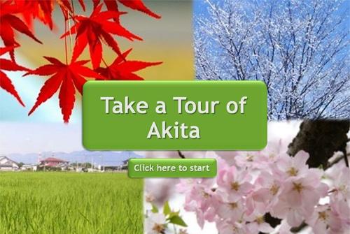 About AIU / Japan and Akita [Akita International University]
