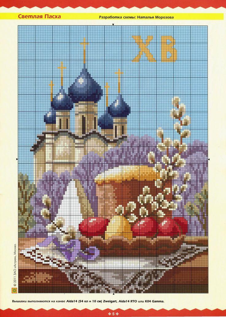 TliYTMtZG.jpg (1570×2200)