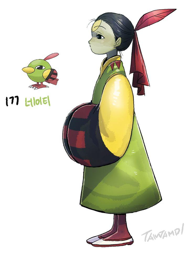 Xatu Gijinka Pokemon