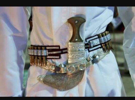 Traditional dagger OAMN