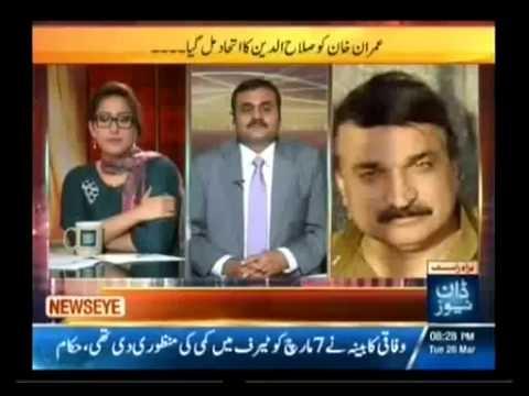 News Eye with Mehar Abbasi- 26th March 2013 ( 26-03-2013 ) Complete Show on Dawn news - http://mycityportal.net/pakistan/news-eye-with-mehar-abbasi-26th-march-2013-26-03-2013-complete-show-on-dawn-news/ - #2013, #26032013, #26th, #Abbasi, #Complete, #Dawn, #March, #Mehar, #News, #Show