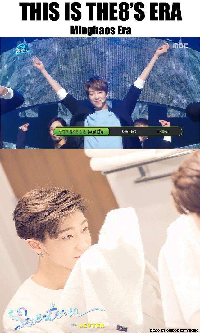 Meme Center Allkpop Kpop Seventeen Pinterest Seventeen Meme