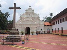 St. Mary's Syro-Malabar Catholic Forane Church in Arakuzha, India