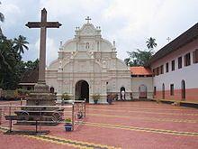St. Mary's Syro-Malabar Catholic Forane Church in Arakuzha, India