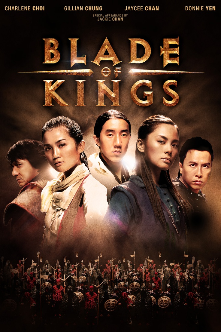 Blade of Kings (aka The Twins Effect II) | Asian Films I ...