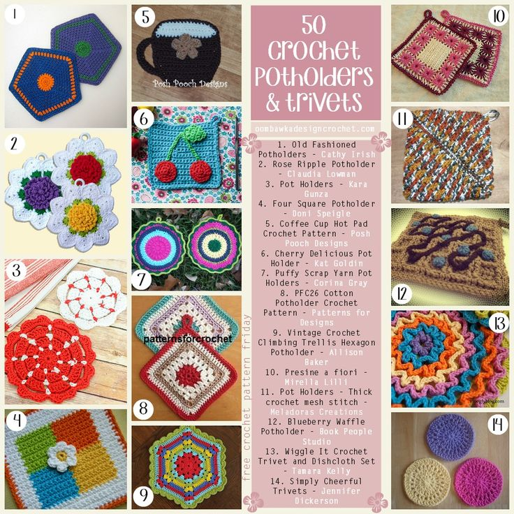 50 Free Crochet Patterns - Potholders and Trivets! Perfect for last minute gifts & excellent stashbusters! Crochet one today to learn a new stitch or technique! Free Crochet Pattern Friday (FCPF)! #crochet #freepattern #roundup #FCPF