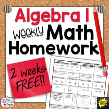 Need Spiral Algebra 1 HOMEWORK, DAILY MATH REVIEWS, or BELL RINGERS that will keep math concepts fresh all year?  This TOP-SELLING daily math review resource will do just that and more!This FREE product contains 2 WEEKS of Common Core math homework sheets covering the first two weeks of Algebra 1!
