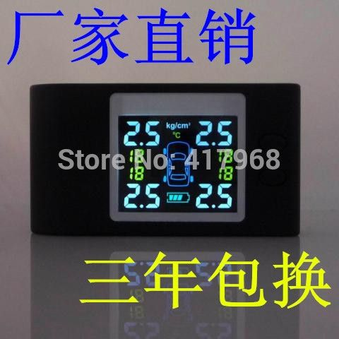 121.73$  Buy now - http://ali7gm.worldwells.pw/go.php?t=32676153448 - wireless tire pressure monitoring system tpms Built  tire pressure monitoring device colorful version no battery 121.73$