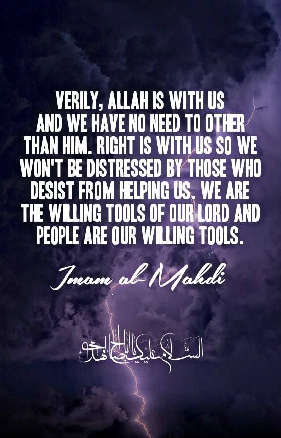 Image Result For Islamic Quotes About Family Lifea