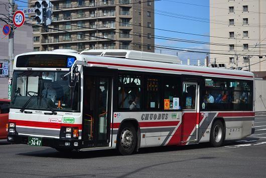 北海道 覚醒剤使用でバス運転手を逮捕キメた状態で運転した疑いも