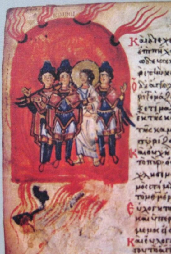 The song of the three youths, with Daniel in the fiery furnace in Babylon. Daniel 3, Chludov Psalter, Byzantine, 9th century, Moscow, Historical Museum MS 129