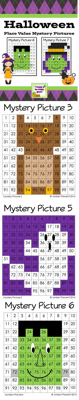 Practice place value with these spooky Halloween themed mystery pictures. $