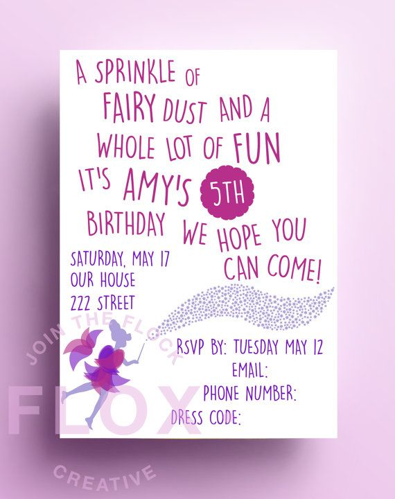 Fairy Birthday Party personalised invitation Download PDF girly birthday poem quote by FloxCreative