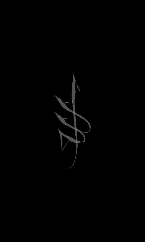 Allah Calligraphy - Minimalist for Mobile Device Background (Black)