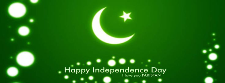 I love Pakistan facebook cover photo Pakistan Independence Day 14th August Facebook Covers