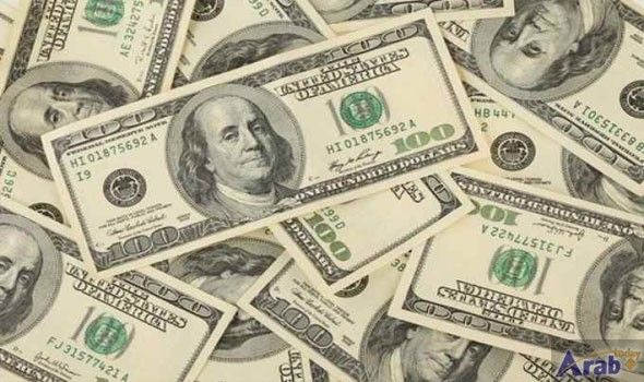 US dollar exchange rate stable during morning…
