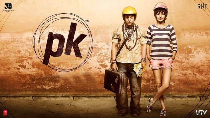 Sufiyana Soul: Sau Sunar kee Ek Lohar kee! Review of movie 'PK'