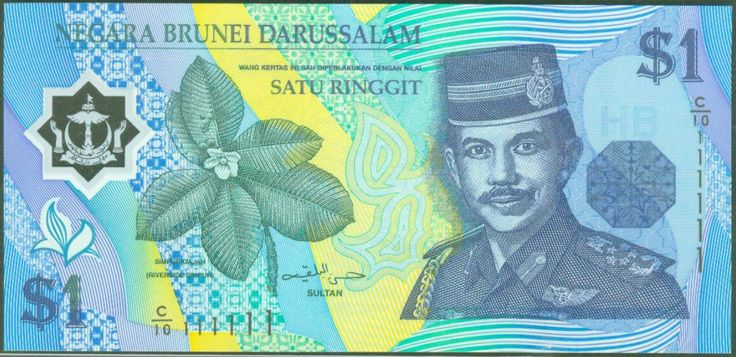 The image of B$1. #1 #Currency #BruneiSoutheast Asian, Asian Currency, Currency Brunei