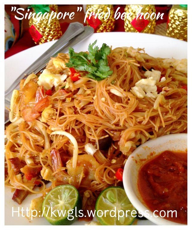 Singaporean Fried Rice Vermicelli? Xing Zhou Fried Bee Hoon or 星洲炒米粉  #guaishushu #kenneth_goh  #xing_zhou_fried_rice_vermicelli  #星洲炒米粉