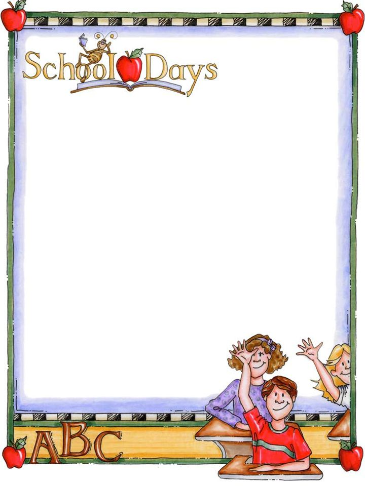 Back to school bulletin board writing paper templates for Bulletin board template word