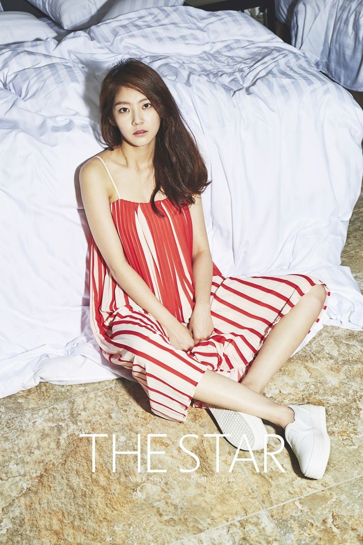 Gong Seung Yeon - The Star Magazine July Issue '15