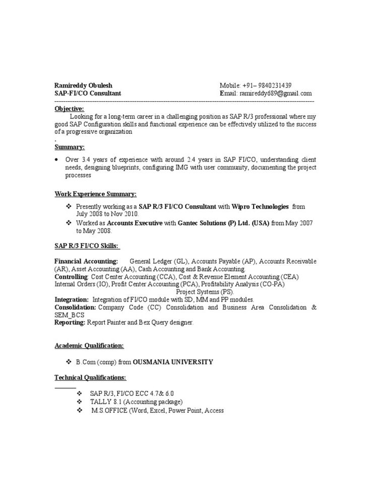 sap fico sample resume - Goalgoodwinmetals - user experience consultant sample resume
