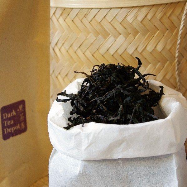 Gaoma'erxi Wild Tianjian Tea