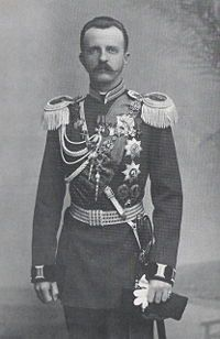 Peter Nikolaevich of Russia (1864 - 1931). Son of Nicholas Nicolaevich and Alexandra Petrovna of Oldenburg.  He married Milica of Montenegro and had four children.