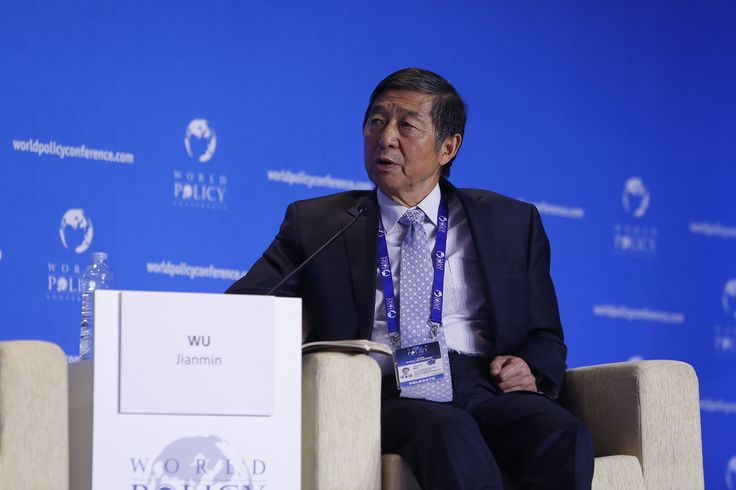 WPC 2014, Seoul - Wu Jianmin, Executive Vice Chairman of China Institute for Innovation and Development Strategy
