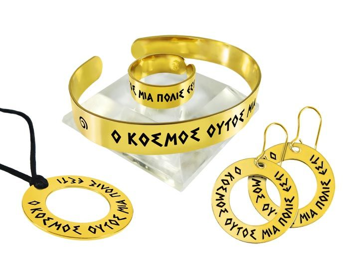 """The complete set of the pendant, the earrings, the bracelet and the ring, with an embossed ancient greek proverb. Every item of the set bears the ancient proverb """"o kosmos oytos mia polis esti"""", which means that """"the world of ours is a single city"""" by the famous ancient philosopher, Epictetus. Gold-plated Bronze."""