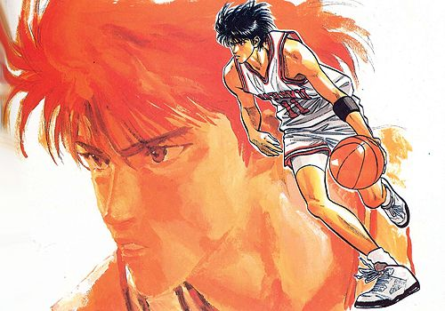 Slam Dunk by Takehiko Inoue