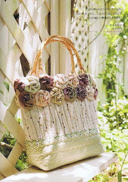 book,bag,patchwork,handles,japanese,pouches,ideas
