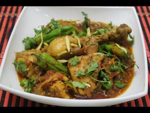 CHICKEN ANGARA KARAHI // smoked chicken karahi