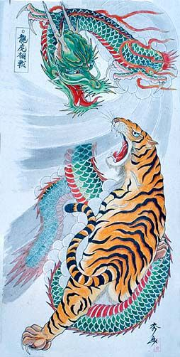 dragon vs tiger yakuza11.jpg (254×502)